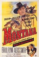 Монтана (1950)