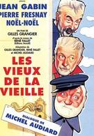 Старая гвардия (1960)