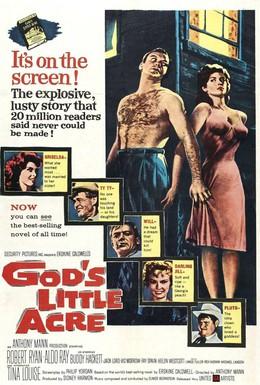 Постер фильма Богова делянка (1958)