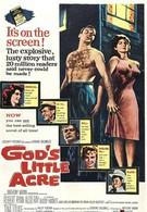 Богова делянка (1958)