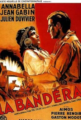 Постер фильма Батальон под знаменем (1935)