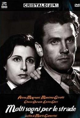 Постер фильма Мечты на дорогах (1948)