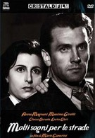 Мечты на дорогах (1948)