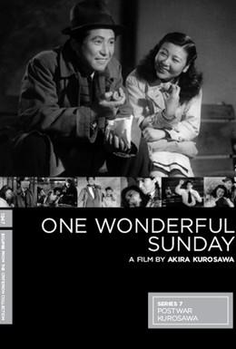 Постер фильма Великолепное воскресенье (1947)