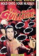 Смертельные летающие гильотины (1977)