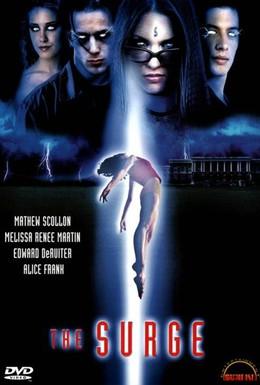 Постер фильма Источник (2002)