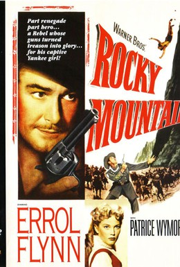 Постер фильма Скалистая гора (1950)