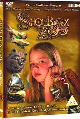 Постер фильма Зоопарк в обувной коробке (2004)