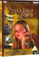 Зоопарк в обувной коробке (2004)