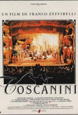 Постер фильма Молодой Тосканини (1988)