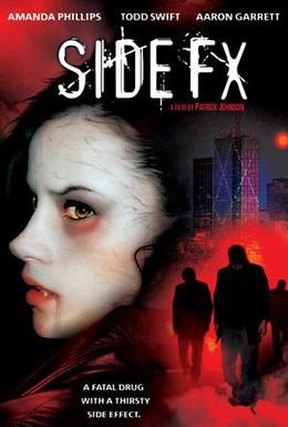 Постер фильма Снадобье вурдалака (2004)