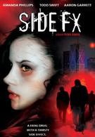 Снадобье вурдалака (2004)