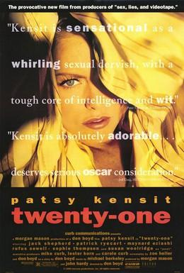 Постер фильма Двадцать один год (1991)