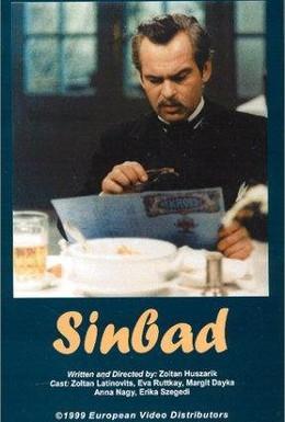 Постер фильма Арабские ночи: Приключения Синбада (1975)