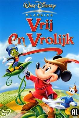 Постер фильма Микки и бобовый стебель (1947)