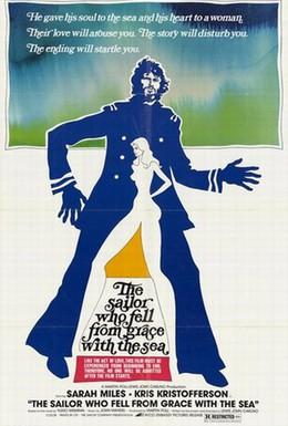 Постер фильма Моряк, который потерял милость моря (1976)
