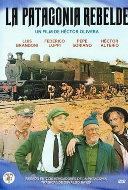 Постер фильма Восстание в Патагонии (1974)