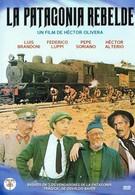 Восстание в Патагонии (1974)