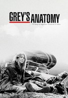 Анатомия страсти (2011)