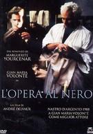 Философский камень (1988)
