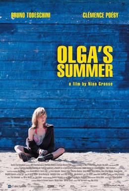 Постер фильма Лето Ольги (2002)