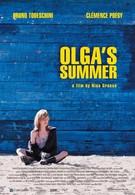 Лето Ольги (2002)