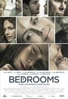 Спальни (2010)