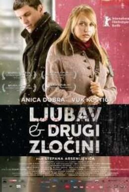 Постер фильма Любовь и другие преступления (2008)