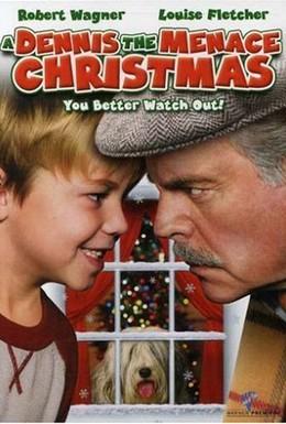 Постер фильма Деннис – мучитель Рождества (2007)