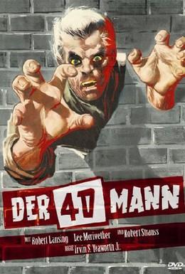Постер фильма Человек четвертого измерения (1959)