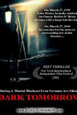 Постер фильма Темное будущее (2002)
