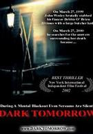 Темное будущее (2002)