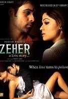 Яд любви (2005)