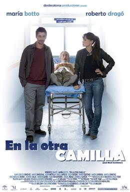Постер фильма На другой койке (2008)