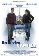 На другой койке (2008)