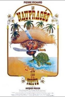 Постер фильма Спасшиеся с острова Черепахи (1976)