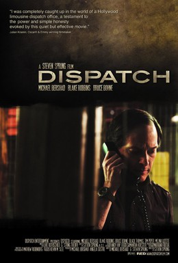 Постер фильма Отправление (2011)