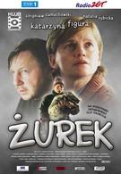 Журек (2003)