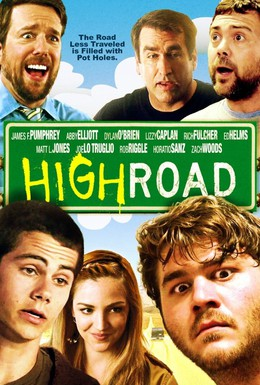 Постер фильма В дороге (2011)