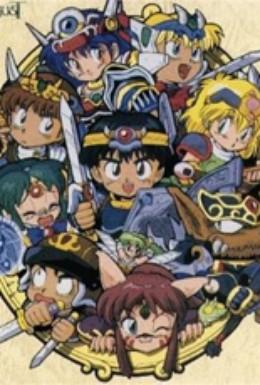 Постер фильма Легендарный бронированный дракон Виллгуст (1992)