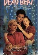 Мёртвая жизнь (1994)
