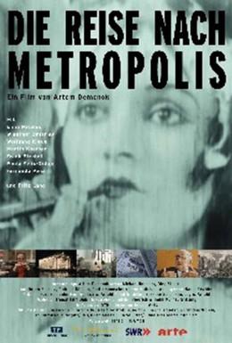 Постер фильма Путешествие в Метрополис (2010)