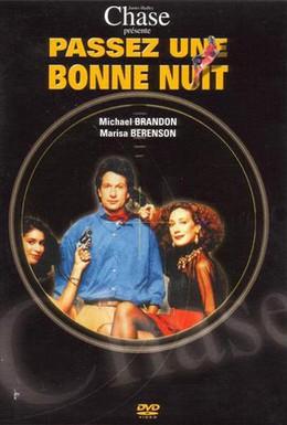 Постер фильма Один изумруд, чтобы умереть (1990)