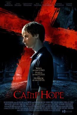 Постер фильма Лагерь надежды (2010)