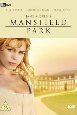 Постер фильма Мэнсфилд Парк (2007)