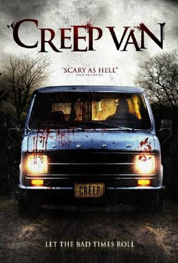 Постер фильма Зловещий фургон (2012)