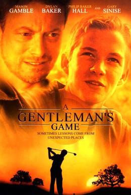 Постер фильма Игра джентльмена (2002)