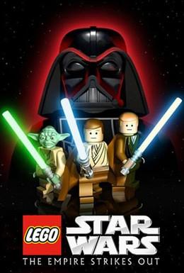 Постер фильма Lego Звездные войны: Империя наносит удар (2012)