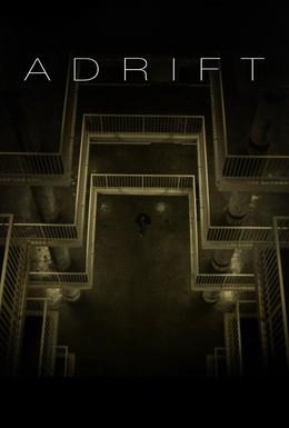Постер фильма По воле волн (2010)