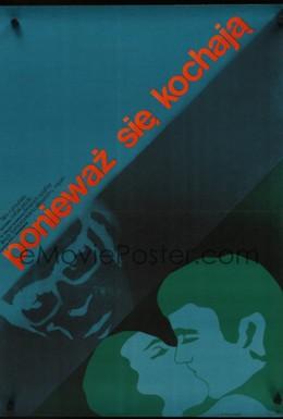 Постер фильма Потому что они любят друг друга (1972)